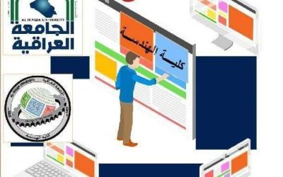 فتح باب التقديم في كلية الهندسة(الدراسة المسائية) للعام الدراسي 2020-2021 / الجامعة العراقية